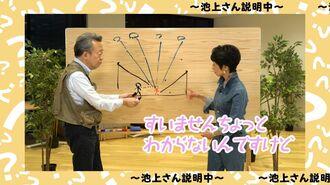 増田ユリヤがYouTubeで鋭いツッコミ入れる理由