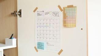 子供のやる気UP「お手伝いカレンダー」の効果