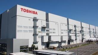 東芝、重すぎるNANDへの5000億円投資