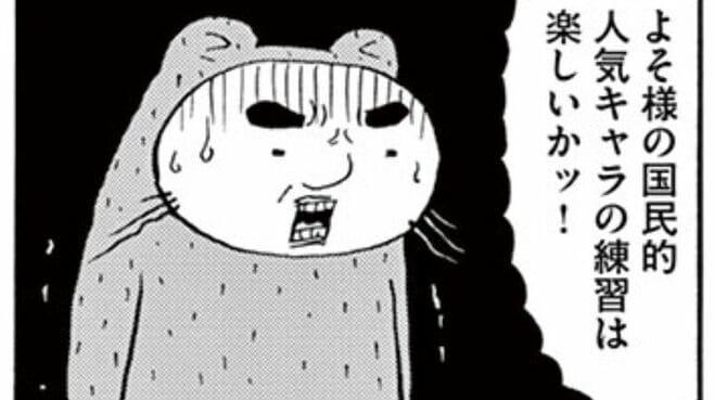 アンパンマンを模写する「父・吉田戦車」の事情