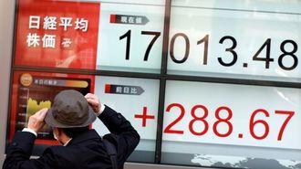 英国「EU残留」で日本株はどこまで上がるか