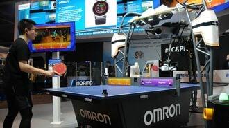 オムロンが最新「卓球ロボ」に込めた本当の想い
