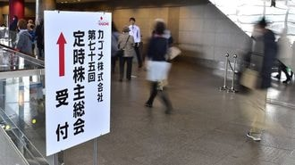 カゴメが伊藤園を圧倒する個人株主獲得の要諦
