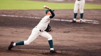 「球数制限」導入する新潟県高野連の思惑は?