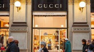 イタリア有名ブランドが「病禍の後」誕生した訳
