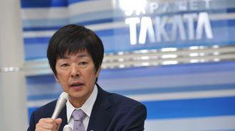 ジャパネット髙田明「私が引退を決めたワケ」