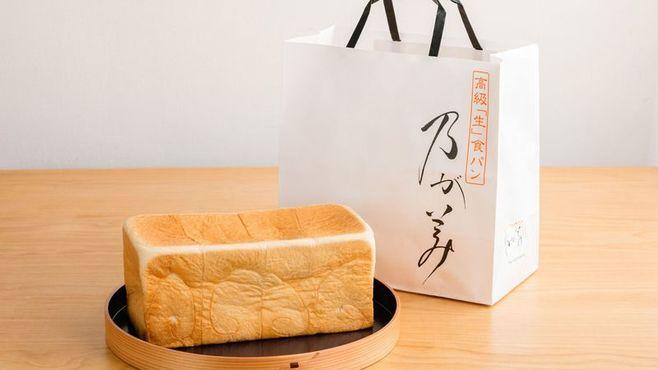 食パン「乃が美」の躍進が止まらない仕掛け