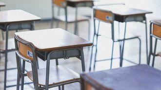 小学校の「いじめ認知件数」が過去最高の実情