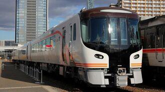 目指すは「日本最速」、JR東海ハイブリッド列車