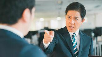 「上司は偉い」の勘違いが生む日本企業の重大欠陥
