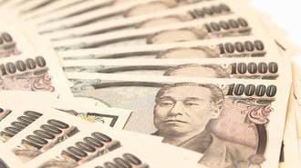 「金持ち企業」トップ500社【2016年版】
