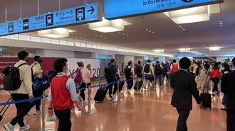 医師が証言「羽田空港関係者の感染が増加」の悲鳴