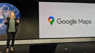 「グーグルマップ」はどこまで勢力を広げるのか