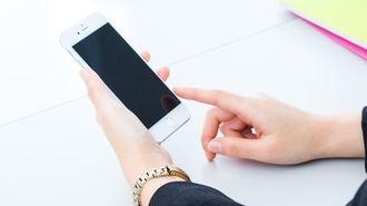 iPhoneをサクサク操作するための簡単裏技