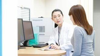 仕事を急に休まざるをえない不妊治療のリアル