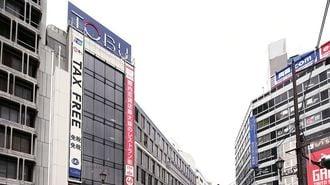 東武百貨店、再開発前の池袋店で続く「迷走」