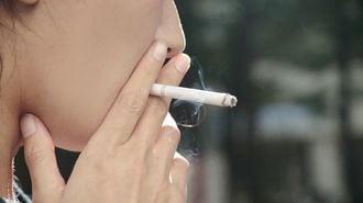 全面禁煙は経済損失と考える人の残念な論理