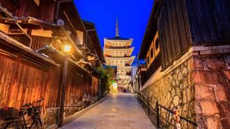 京都の「民泊トラブル激増」に苦しむ市民の怒り