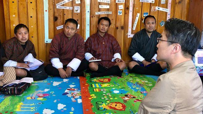 幸せの国ブータンでは障害者も「幸せ」なのか