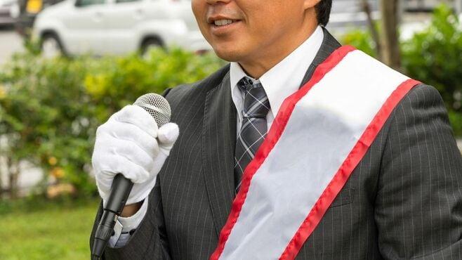 12万円で市議会議員になったある男の選挙戦略