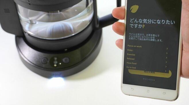 自宅で本格的な「お茶」が楽しめる最新家電3種