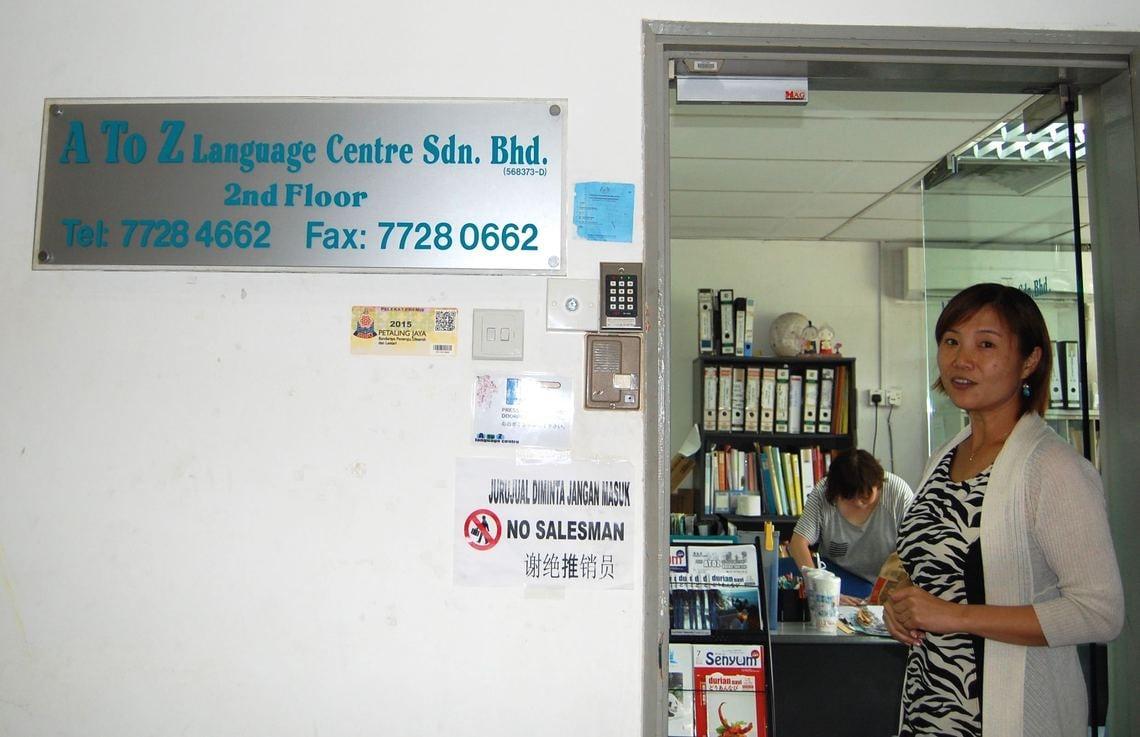 マレーシアで英語を学ぶ価値はあるのか | マレーシア子育て最 ...