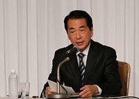 おカネはため込まずに思い切って国内に投資を--菅首相が経済人に新年のメッセージ