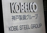 Kobe Steel shares plunge as data fabrication concerns deepen