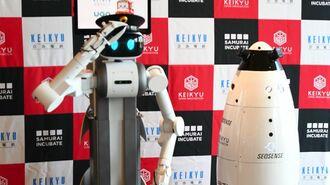 JR、東急…鉄道「ベンチャー連携」の勝者は誰か