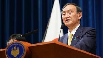 支持率急落、菅首相「鉄壁ガースー」戦略の限界