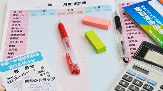 貯金があまりできない人は家計管理がヘタだ