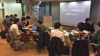 早稲田大学が「起業インターン」を始めたワケ
