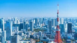 東京の男性が将来「要介護」になるリスク高い訳