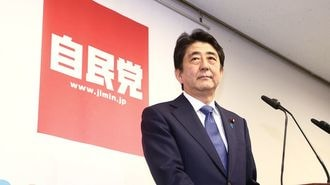 4 Signs of Abenomics' Dismal Failure