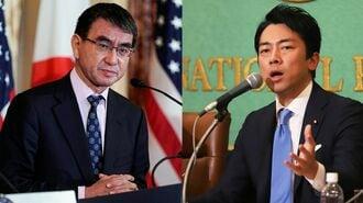 「太郎と進次郎」、首相候補2人のライバル意識