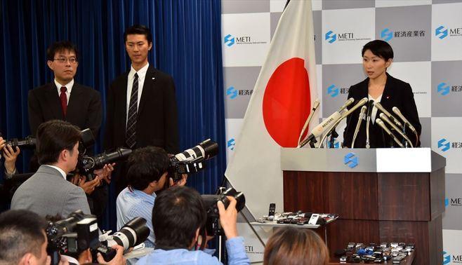 小渕優子氏は、「法的責任」を問われる?