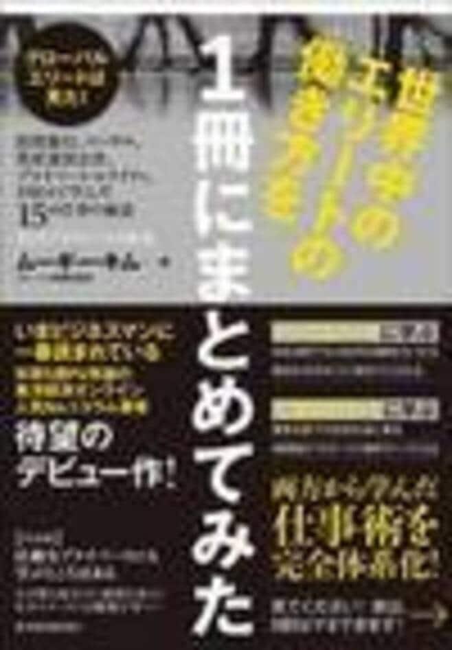 日本の不思議な「夜の接客業界」
