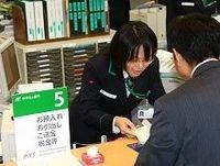 郵政民営化見直しには総論賛成、各論で賛否分かれる--東洋経済1000人意識調査