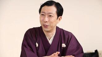 古今亭菊之丞が「志ん生」に紡ぐ古典落語の魅力