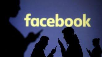 「Facebookの凋落」が日米企業に課した大問題