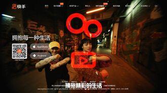中国ショート動画「快手」、香港上場で株価急騰