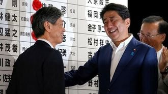 How the U.S. Sees LDP's Big Upper House Win