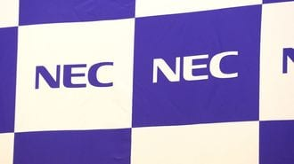 Can New Leadership Revive Japanese Electronics Giant NEC?