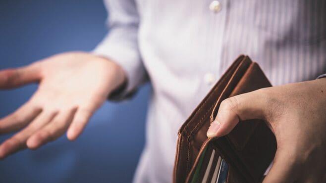 大学生6割「お金困る」コロナ禍の切実な懐事情