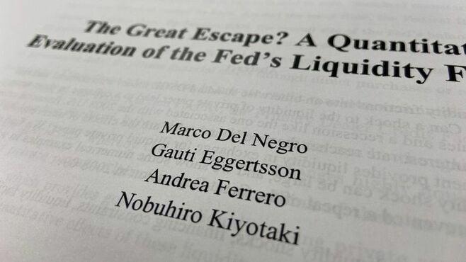 アメリカの中央銀行を魅了した「清滝理論」の核心