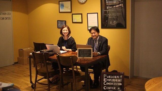 攻守をフル支援!福岡「起業カフェ」の挑戦