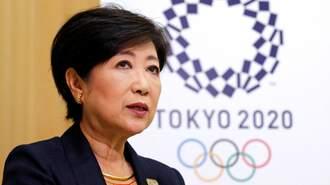 Tokyo  Governor Koike Says Coronavirus Situation Improving, 2021 Games on Track