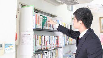 「読書感想文」が若手社員の力をグンと伸ばす