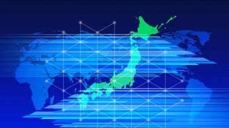 日本が「デジタル敗戦」から脱するのに必要な策