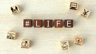 コロナで「人生の決断3つ」に起きた共通の変化